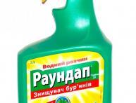гербицид раундап применение