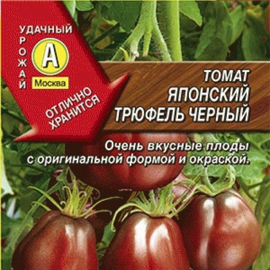 купить семена томата японский трюфель черный
