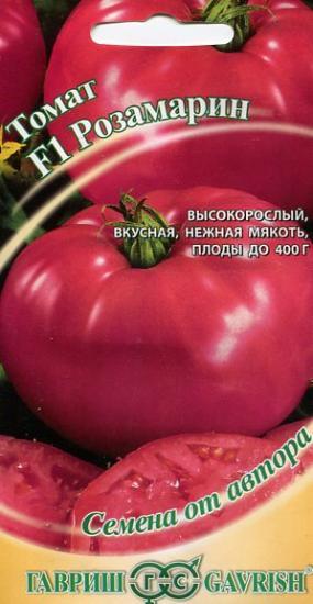семена томатов Розмарин