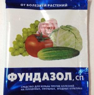 фундазол для обработки овощных культур