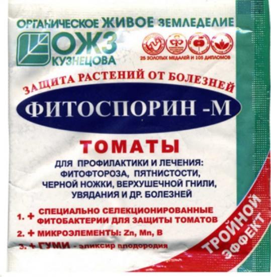 Фитоспорин - инструкция по применению, отзывы о препарате, правила использования