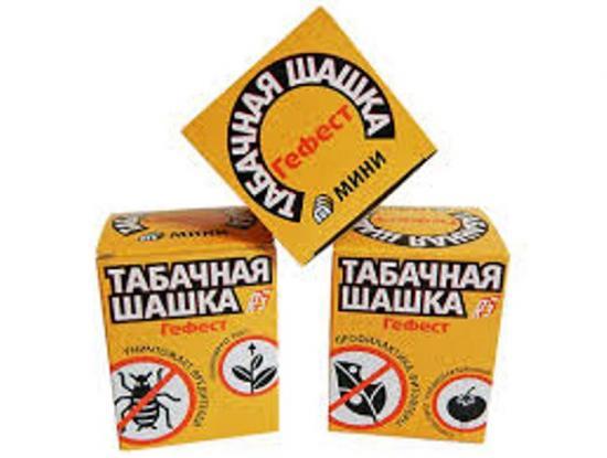 табачные шашки для окуривания теплиц