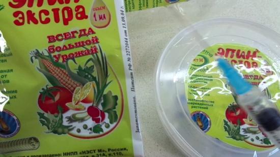 эпин для растений