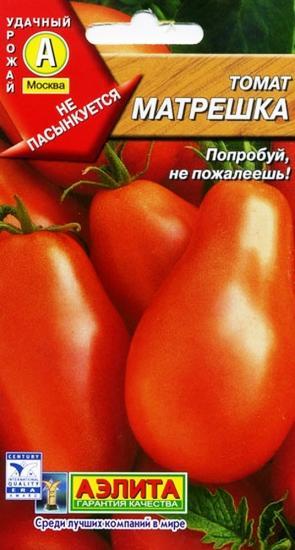 томаты матрешка