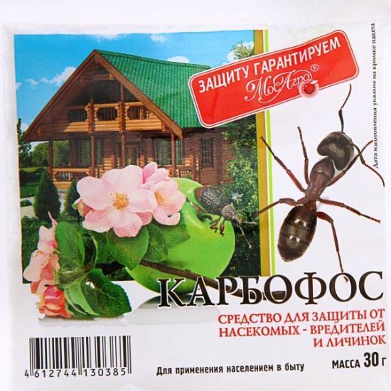 карбофос против муравьев