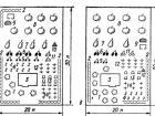 схема посадки деревьев