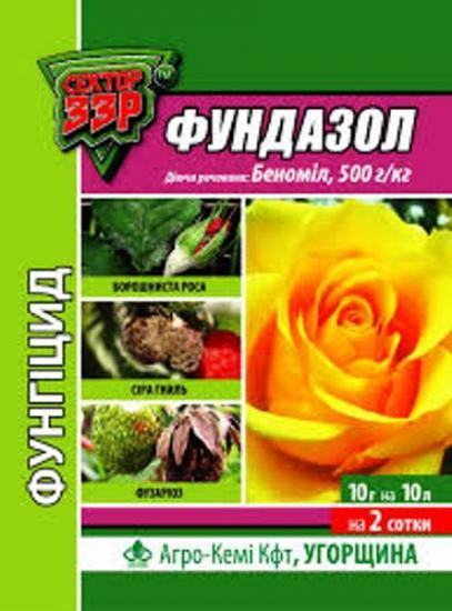 фундазол для обработки декоративных растений