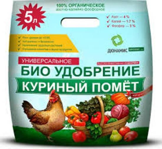 куриный помет для удобрения фикуса