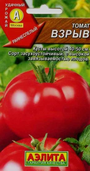 где купить семена томатов взрыв